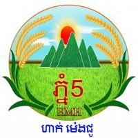 ជីសញ្ញាភ្នំ៥-HMH Group Co.,Ltd