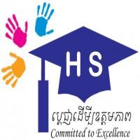 សាលាហ៊ែនព្រីន | Handprints School