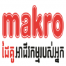 Makro Cambodia