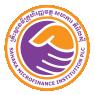 SAHAKA Microfinance Institution Plc.