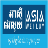 Asia Cash Express PLC, Asiaweiluy