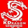 KDragon