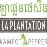 La Plantation Management Co.,ltd